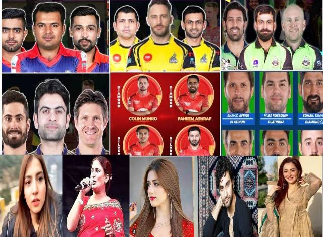 Are Pakistani Cricketers Familiar with Showbiz personalities