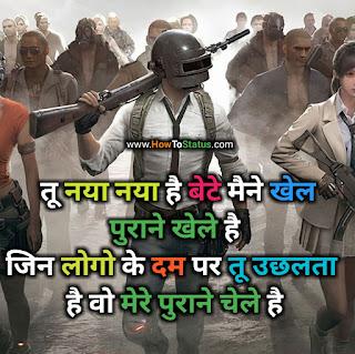 कमीनापन hindi