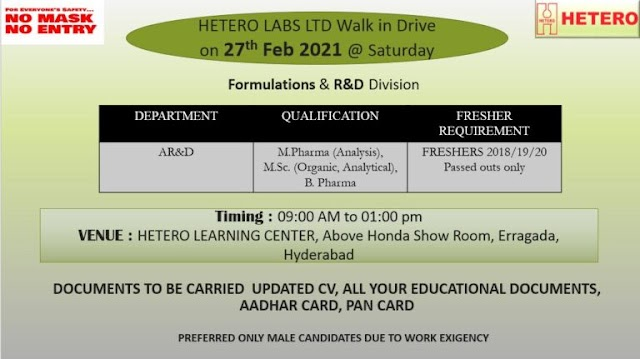 Hetero Labs | Walk-in interview for Freshers in AR&D on 27th Feb 2021