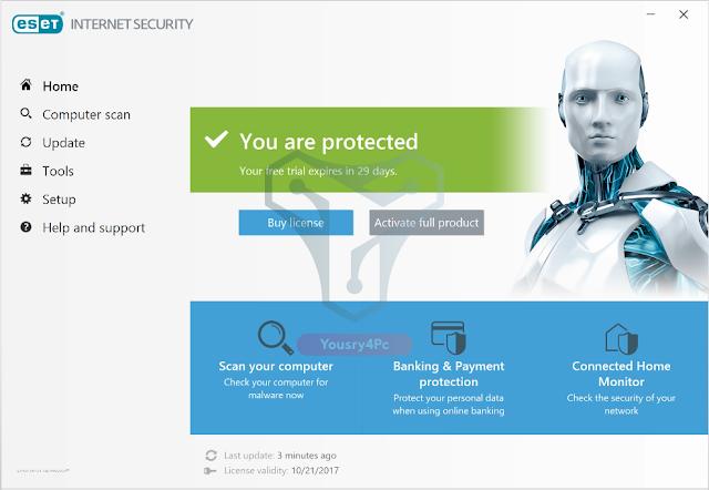 تحميل برنامج ايست انترنت سكيورتي ESET Internet Security 2020 كامل مع التفعيل