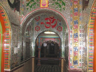 गोमटगिरी इंदौर