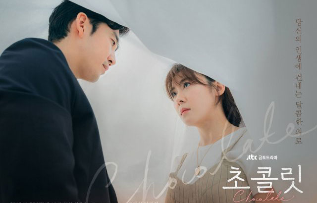 Download Drama Korea Chocolate Batch Subtitle Indonesia