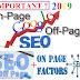 2 sơ đồ SEO Onpage và Offpage đầy đủ và đơn giản