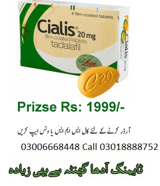 Cialis 20mg Tadafil For Man In Pakistan 2020 0300 6668448