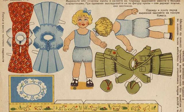 бумажная кукла военных лет