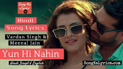 yun-hi-nahin-lyrics
