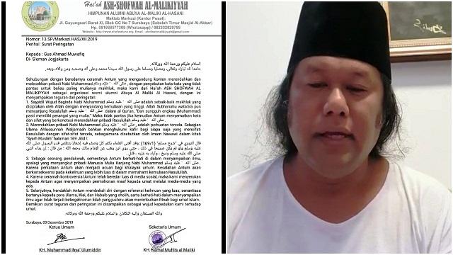 Alumni Abuya Al-Maliki Al-Hasani Menerbitkan Surat Terguran kepada Muwafiq