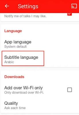 تعلم اللغة الانجليزية من تطبيق Ted مجانا
