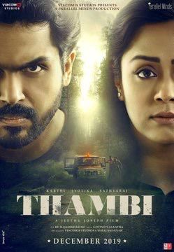 Karthi, Jyotika, Sathyaraj, Nikhila Vimal's Thambi Tamil Movie Box Office Collection 2019 wiki, cost, profits, Thambi Box office verdict Hit or Flop, latest update Budget, income, Profit, loss on MT WIKI, Wikipedia