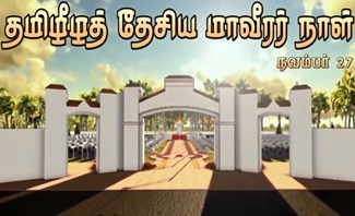 amil Eelam National Remembrance Day