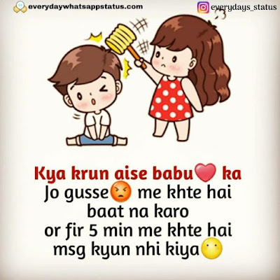 true love quotes | Everydays Whatsapp Status | Unique 70+ Love Quotes Image about Life