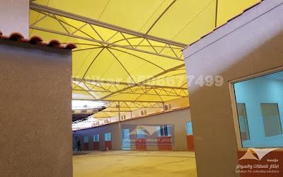 مظلات مدارس الشاملة العالمية