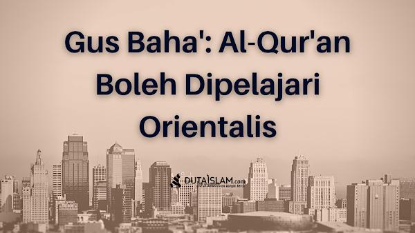 teks alquran yang dipelajari para orientalis barat
