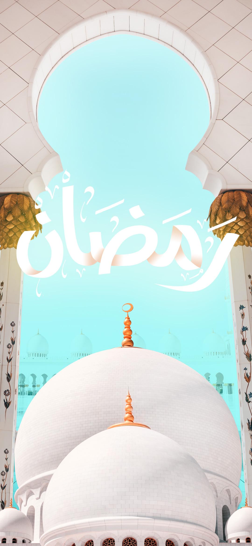 خلفية كلمة رمضان بيضاء مع صورة مسجد أبيض