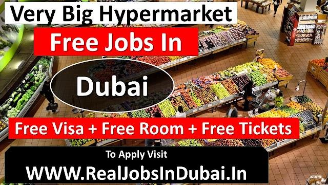 Carrefour Hypermarket Jobs In Dubai  UAE 2021