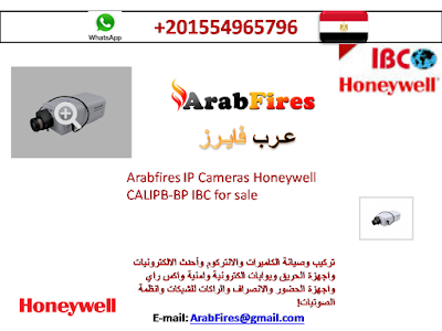 Arabfires IP Cameras Honeywell CALIPB-BP IBC for sale