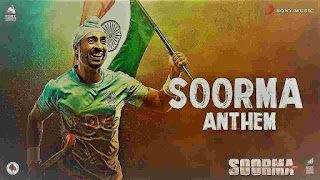 tagare oea tagare date soorma, mp3 song, motivational songs, download