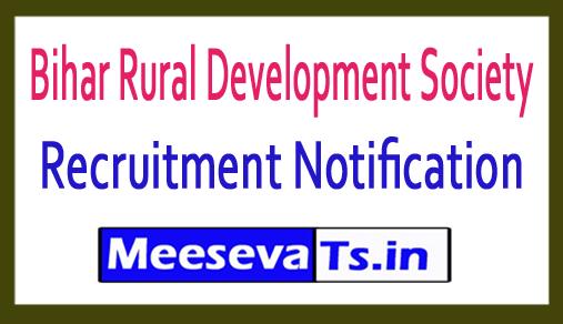 Bihar Rural Development Society BRDS Recruitment