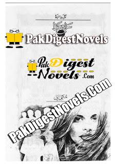 Jaza Wa Saza Complete Novel By Nighat Seema