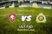 مشاهدة مباراة النصر والفيصلي بث مباشر كورة لايف 05-05-2021 في الدوري السعودي