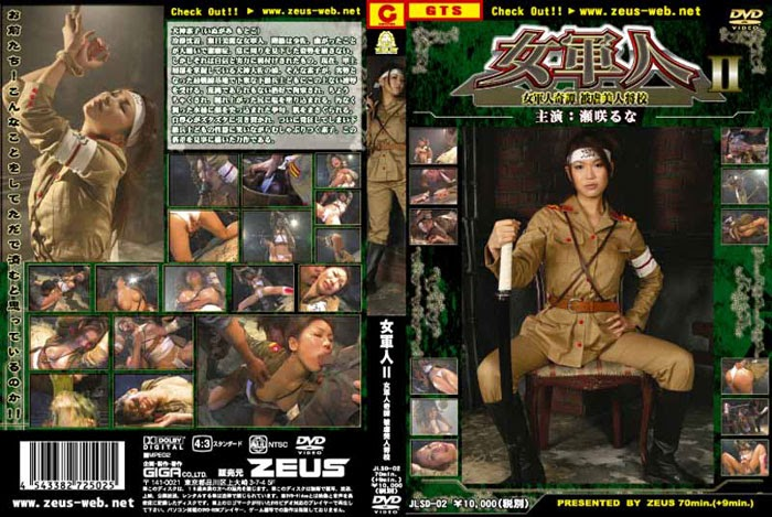 JLSD-02 Wanita Umum Vol.02