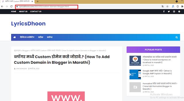 Remove Date Url Blogger In Marathi