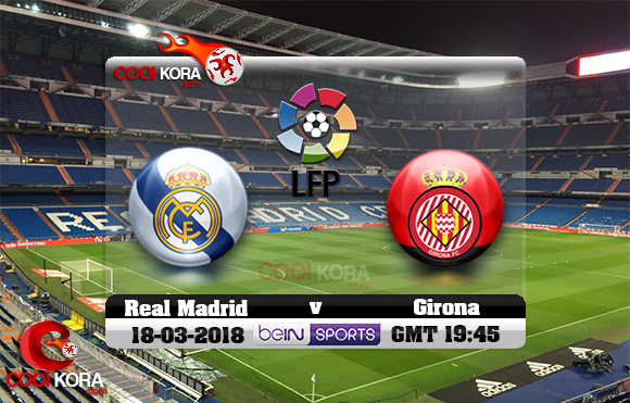 مشاهدة مباراة ريال مدريد وجيرونا اليوم 18-3-2018 في الدوري الأسباني