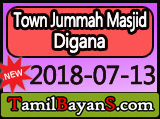 Islamic Marriage By Ash-Sheikh Fayas (Kekirawa) Jummah 2018-07-13 at Town Jummah Masjid Digana