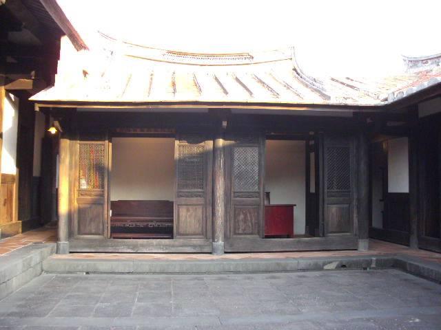 maison lin an thai