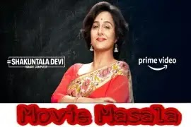 Shakuntala Devi Amazon Prime Video Wiki Cast Crew Review And Release Date