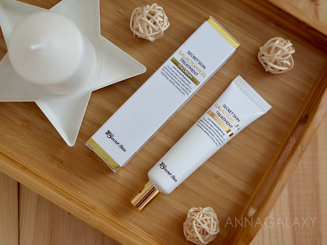 Крем для век Secret Skin с галактомисисом Galactomyces Treatment Eye Cream отзыв