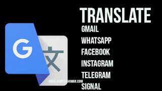 क्या Gmail पर अंग्रेजी में प्राप्त संदेश का हिंदी में अनुवाद करने का मोबाइल पर कोई विकल्प है? डिंपल धीमान