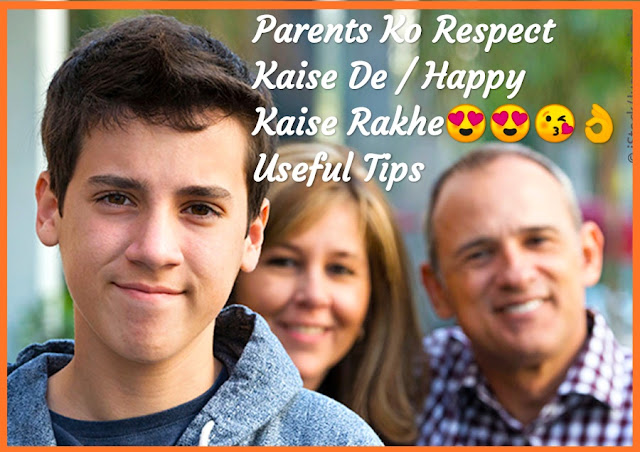 parents-ko-respect-kaise-de-by-arifabid.com