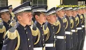 شروط القبول فى  المدارس العسكرية الجوية ومدارس الانتاج الحربي والمستندات المطلوبة لطلبة الشهادة الاعدادية 2021