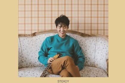 [Single] Steady - Love is always vivid (MP3)