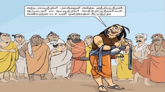 ponniyin selvan book, ponniyin selvan story pdf tamil, ponniyin selvan tamil pdf file, ponniyin selvan tamil pdf