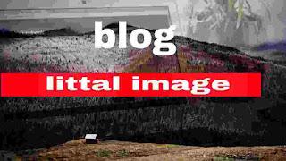 blog sites के लिए image का size कम कैसे करें