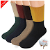 Amazon: $2.80 (Reg. $13.99) Women's Cotton Crew Socks, Pack of 4!