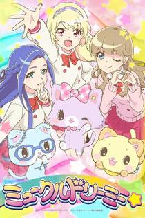 Anime Mewkledreamy Legendado