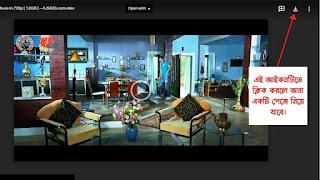 আওয়ারা ফুল মুভি   Awara (2012) Bengali Full HD Movie Download or Watch   Ajs420
