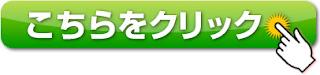 https://www.spocafe.jp/shop/10105/