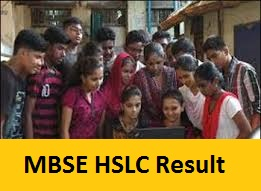MBSE HSLC Result 2017