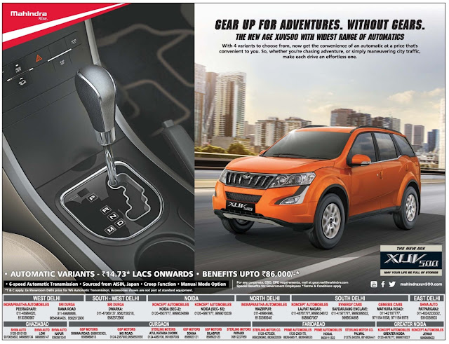 Pay just Rs 101 down payment and drive home a brand new Mahindra SUV | December 2016  Festival discount offer deals  | XUV 500