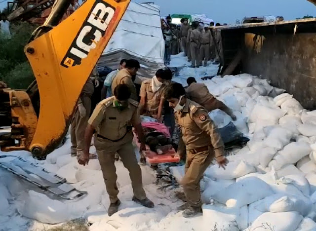 up auraiya road accident