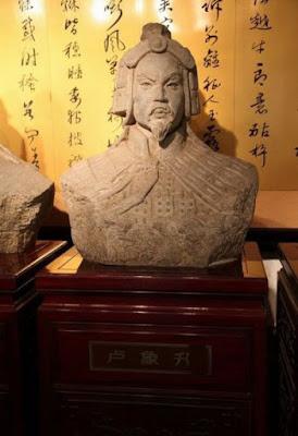 Tian Xiong Jun