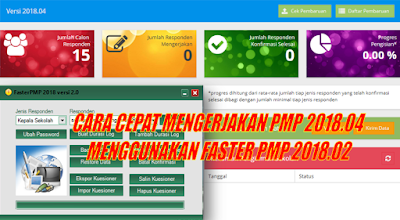 Download faster pmp 2018
