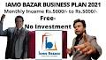 IAMO BAZAAR क्या है ? IAMO BAZAAR BUSINESS PLAN 2021