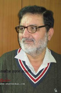 Shakeel Hasan Shamsi Editor The Inquilab