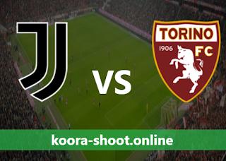 بث مباشر مباراة تورينو ويوفنتوس اليوم بتاريخ 03/04/2021 الدوري الايطالي