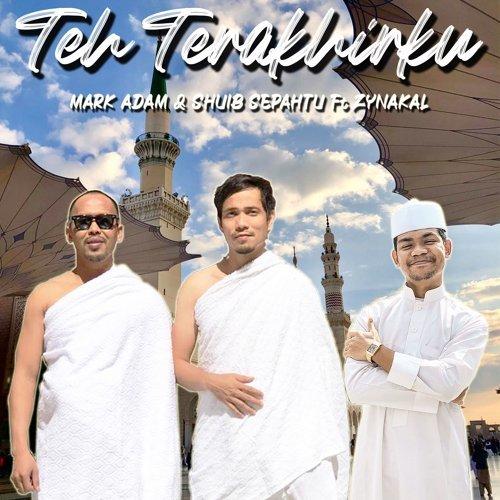 Senarai Lagu Melayu Julai 2020